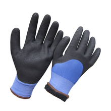 Double layer nitrile dipped winter work glove cold proof HNN511